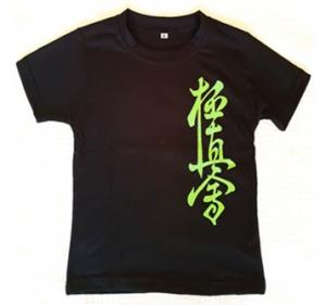 Menai Club T-Shirt